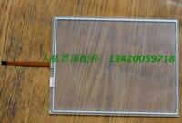 """6.5"""" 4 wire Resistive Touch Screen for AMT9557 Digitizer Panel"""