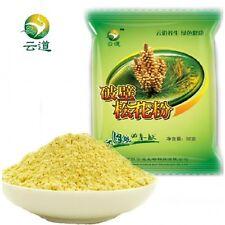 1.1lbs Wild Harvested Shell-broken Pine Pollen Powder 99% Cracked-10*50g bags