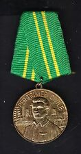 Albania   ,    Medal for Civil Bravery.