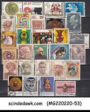 INDIA - 1974 INDIA YEAR UNIT COMP. STAMPS - 28V - USED