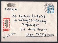 BRD, Einschreiben MiNr. 1142 EF TSt Gröbenzell 25.09.1987