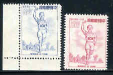 China ROC Sc 1098-1099 Set 1954 Youth Day Runner Sprots CV $114.00