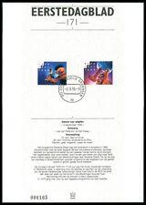 NIEDERLANDE ETB 1996 SESAMSTRAßE SESAMSTRAAT SESAMSTREET ERNIE & BERT z1821