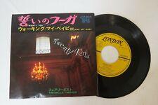 7 Single TINKABELLS FAIRYDUST  Vinyl  JAPAN EP  Used Record 2135