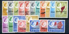 Swaziland 1968 independence defin set fine MNH