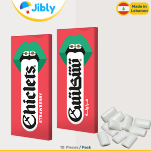 🇱🇧 Lebanese Chiclets Gum | Strawberry Flavor | 10 Pieces/Pack | Free Shipping