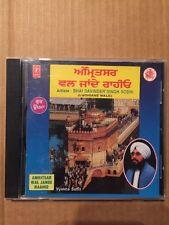 Amritsar Wal Jande Rahio - Davinder Singh Sodhi- Shabad Gurbani Punjabi Rare CD