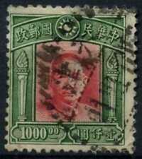 China PRC 1947 SG#948 $1000 Scarlet & Green usado #D65085
