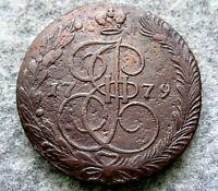 RUSSIA EKATERINA II 1779 EM 5 KOPEKS LARGE COPPER COIN