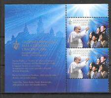 Vatican 2016 Joint Issue with Poland World Youth Day Krakow MNH Partial Sheet