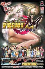 Prime Play ~Darkness~ Japonais Jeu PC Fille Illusion Windows Japon Seroge F/S