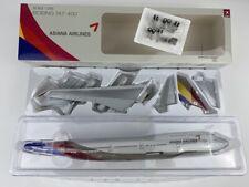 Hogan Wings 1/200 Asiana Airlines Boeing 747-400 HL7428 HG3985GR