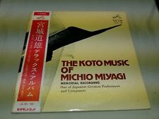 "1968 ""The Koto Music of Michio Miyagi"" 2 LP set - Japan VICTOR (JL 81-82) MINT"