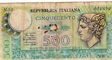 banconota repubblica 500 lire 1979