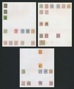 ST LUCIA STAMPS 1864-1902 QV INC SG #15, #23 HALFPENNY SURCH, TABLET RANGES