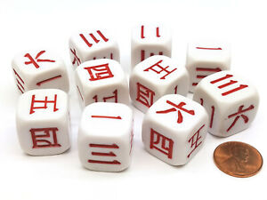 Pack of 10 20mm D6 Japanese and Chinese Number Dice 1 to 6 - White with Red