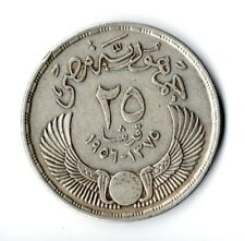 Africa Capsuled New Egypt 50 Piaster Coin Of *the New Suez Canal* Unc 23mm Dia
