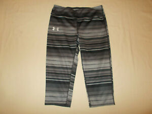 UNDER ARMOUR GRAY STRIPED FITTED CAPRI PANTS GIRLS LARGE EXCELLENT CONDITION
