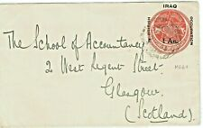 Stamps IRAQ In British Occupation surcharged Ottoman Aerogram envelope SCARCE