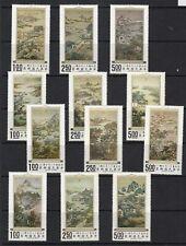 TAIWAN 1970 1971    MNH **  SG CV 90£  120$   ROC