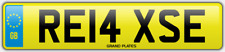 Relax Relaxed number plate RE14 XSE CAR REG FEES PAID RELAXING DRIVE CHILL COMFY