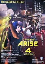 Ghost in the shell Arise 4 Dvd poster / New