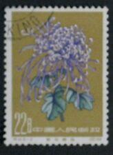 PR China 1960 S44-13 Chrysanthemums  CTO SC#554
