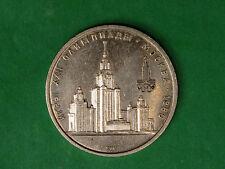 Urss Sovietico Russia 1 RUBLO Coin. XXII giochi olimpici. Università di Mosca. 1979.