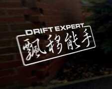 Drift Expert JDM Kanji voiture autocollant vinyle véhicule moto graphique pare-choc Autocollant