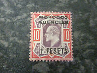 MOROCCO AGENCIES BPO POSTAGE STAMP SG120 1P ON 10D LIGHTLY MOUNTED MINT