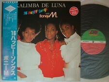 BONEY M KALIMBA DE LUNA / WITH OBI