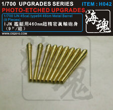PE 1/700 IJN 45cal.type94 460mm Metal Barrel(9pcs) H042
