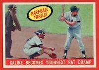1959 Topps #463 Al Kaline EX-EX+ WRINKLE HOF Detroit Tigers FREE SHIPPING