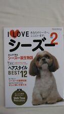 I Love Shih-Tzu Vol. 2 Japanese Dog Grooming BookAsian Hair Styles