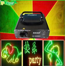 SHINP 150MW Red Green Yellow Animation Cartoon ILDA DMX512 Laser Stage AL460RGY