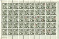 DDR 1481 DV 3 ULBRICHT 1969 BOGEN ABARTEN !! postfrisch ** ANSCHAUEN!! z2112