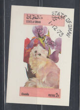 OMAN State of   1973 Cat Flowers  Sheet CTO