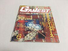 Gamest No.21 arcade game magazine Japan GRADIUS II GALAXY FORCE TWIN COBRA