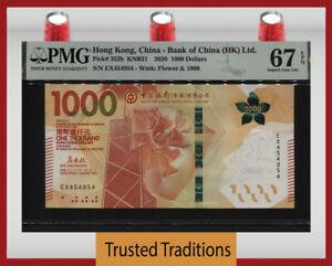 TT PK 352b 2020 HONG KONG, CHINA 1000 DOLLARS PMG 67 EPQ SUPERB UNCIRCULATED!