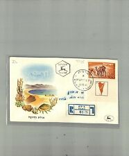 Israel Scott #25 Negev Camel Official Full Tabbed First Day Cover with Cert!!!!