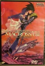MACROSS,Do You Remember Love, Perfect Edition! DVD