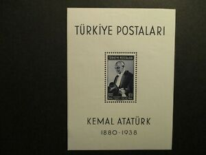 (Apr 038) Turkey stamp block nbr 1, unused MNH (cat. value 90)