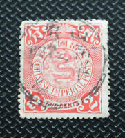 China Coiling Dragon Stamp 2c with Chinese Unilingual 山東 (Shangdong) Postmark