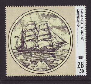 Greenland 2020 MNH - Old Banknotes IV - Sailing Ship - set of 1 stamp