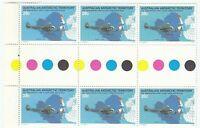 1979 6 x 20c Stamps 'AAT 50th Anniv First Flight South Pole' - Edge Gutter Block