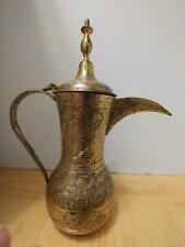 Vintage Etched Brass Middle Eastern Turkish Arabic Dallah Coffee Teapot 10.5 in