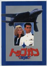 Top Gun JAPAN PROGRAM Tony Scott, Tom Cruise, Kelly McGillis, Val Kilmer