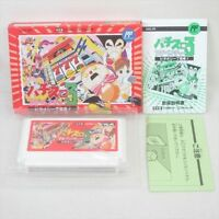 PACHI SLOT ADVENTURE 3 Mint Condition Famicom Nintendo Import aca fc