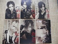 the GazettEthe  [Guren]  promo 6POSTCARDS JapanLIMITED