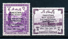 PAKISTAN 1958 BOY SCOUTS BLOCKS OF 4 MNH